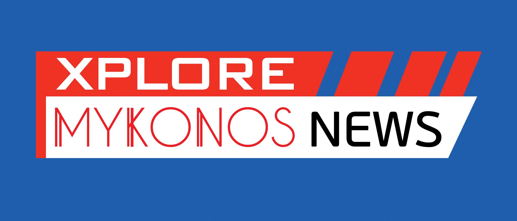 Μύκονος Ειδήσεις Ι Όλα τα νέα απο την Μύκονο Ι Xplore Mykonos News